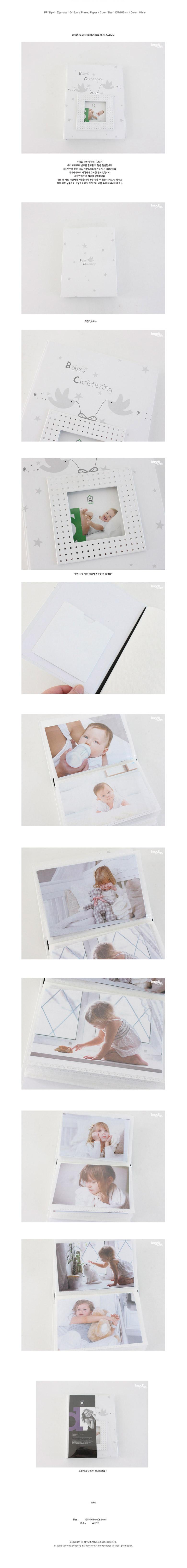 베이비 아기천사 포토북 포토앨범 성장앨범 아기앨범 12x16cm (4x6/포켓식) - 디자인에버, 3,000원, 포켓앨범, 심플