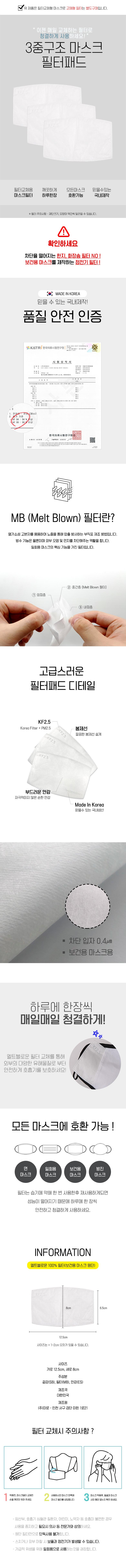 국내제조 필터교체형 3D 입체 면마스크 (세탁가능) - 디자인에버, 5,900원, 귀마개/워머/마스크, 패션마스크